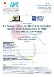 Le nuove tutele nel diritto di famiglia: unioni civili, convivenze di fatto e contratti di convivenza @ Sala Adunanze - Palazzo di Giustizia | Catania | Sicilia | Italia