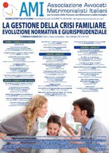 LA GESTIONE DELLA CRISI FAMILIARE, EVOLUZIONE NORMATIVA E GIURISPRUDENZIALE @ Palazzo Sant'Agostino, Salone Bottiglieri | Salerno | Campania | Italia