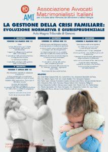 La gestione della crisi familiare: evoluzione normativa e giurisprudenziale @ AULA MAGNA DEL TRIBUNALE DI GENOVA | Genova | Liguria | Italia