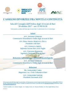 L'ASSEGNO DIVORZILE FRA NOVITÀ E CONTINUITÀ @ Sala del Consiglio dell'Ordine degli Avvocati di Bari | Bari | Puglia | Italia