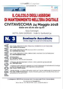 Il calcolo degli assegni di mantenimento nell'era digitale @ Sala Convegni, Hotel San Giorgio, Civitavecchia | Civitavecchia | Lazio | Italia