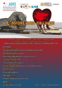 L'Amore non ha lividi @ Tribunale di Cosenza - Biblioteca Arnoni | Cosenza | Calabria | Italia