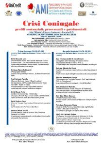 La Crisi Coniugale Profili sostanziali, processuali e patrimoniali @ Sala Ribaud, Palazzo Comunale di Formia | Formia | Lazio | Italia