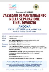 L' assegno di mantenimento nella separazione e nel divorzio @ Loggia dei mercanti, Ancona | Ancona | Marche | Italia