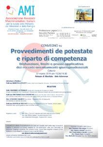 PROVVEDIMENTI DE POTESTATE E RIPARTO DELLE COMPETENZE @ Tribunale di Catania, Aula delle audunanze