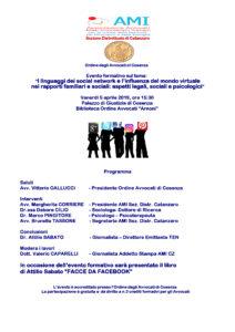"""""""I linguaggi dei social network e l'influenza del mondo virtuale nei rapporti familiari e sociali: aspetti legali, sociali e psicologici"""" @ Biblioteca Arnoni del Palazzo di Giustizia di Cosenza"""