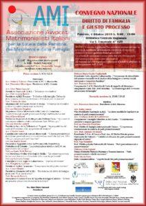 Convegno Nazionale: diritto di famiglia e giusto processo @ Palermo - Biblioteca Centrale della Regione Siciliana ( Corso Vittorio Emanuele 423 - nei pressi della Cattedrale)