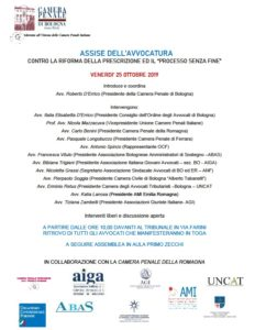 """ASSISE DELL'AVVOCATURA CONTRO LA RIFORMA DELLA PRESCRIZIONE ED IL """"PROCESSO SENZA FINE"""" @ Bologna"""